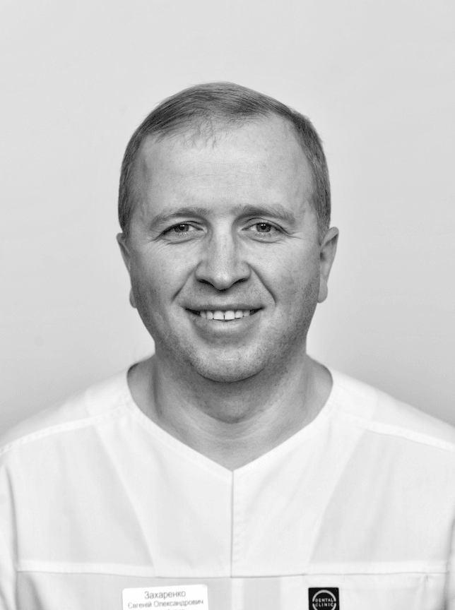 Захаренко Евгений